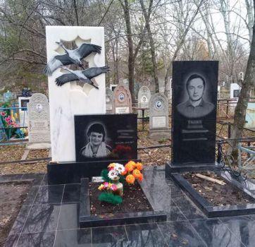 Благоустройство могильных захоронений_1