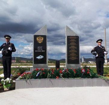 Памятник ДПС в Красноярске_2