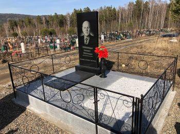 Памятники в Красноярске_3