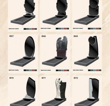 Формы памятников на могилы_8