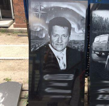 Черно белый портрет на памятник_2