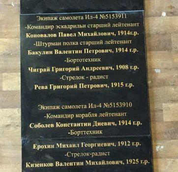 Недорогие памятники для могилы_3