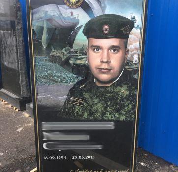 Цветной Портрет на Памятник из Мрамора _2